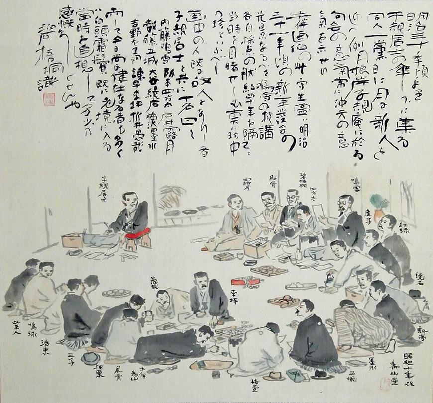 台東文化ガイドブック 台東区ゆかりの巨匠たち 正岡子規
